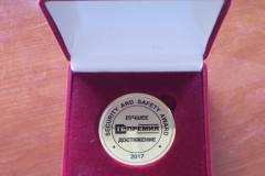 Securiry and safety award 2017